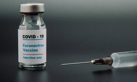 Covid-19 Vaccine Tracker new