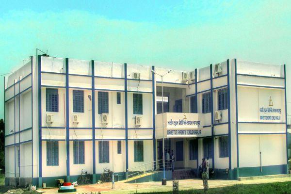 Indian Institute of Information Technology (IIIT) - Bhagalpur