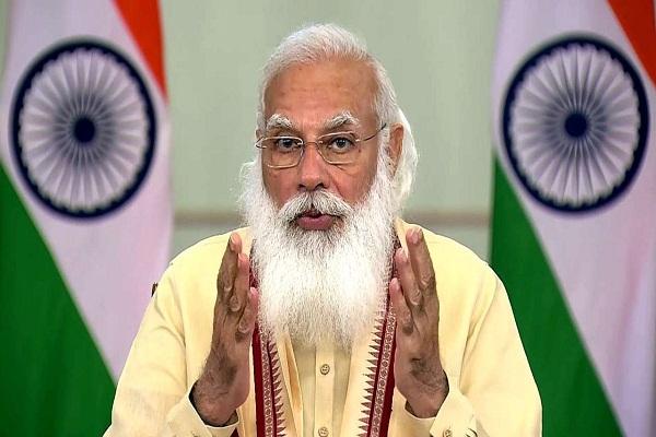 Modi - union cabinet