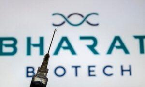 Bharat Biotech Certificate