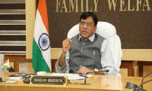 Union Health Minister Mansukh Mandaviya Inaugurates OPD