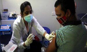 Covid-19 Vaccination States