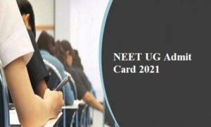 NEET UG Admit Card 2021 declared