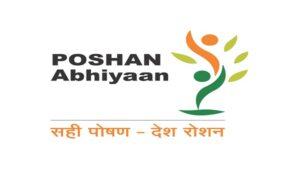 Sahi Poshan-Desh Roshan